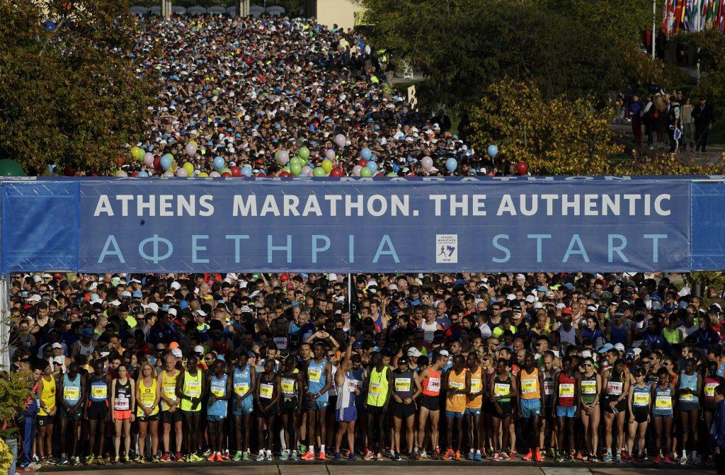Athens Marathon Race | Marathon Hospitality